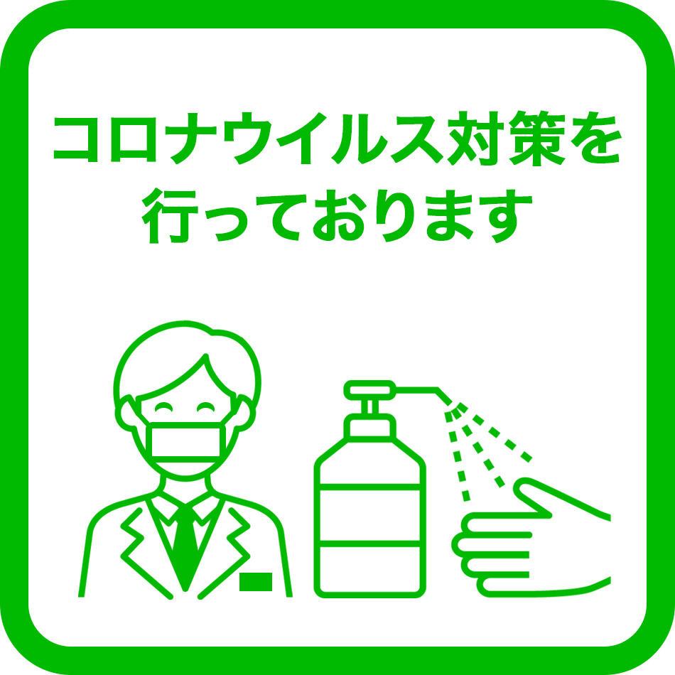 https://www.kinosaki-tajimaya.co.jp/950_950_09.jpg