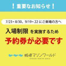 https://www.kinosaki-tajimaya.co.jp/a92e61e86fd5783fda6ad3d69689bfcc-220x220.jpg