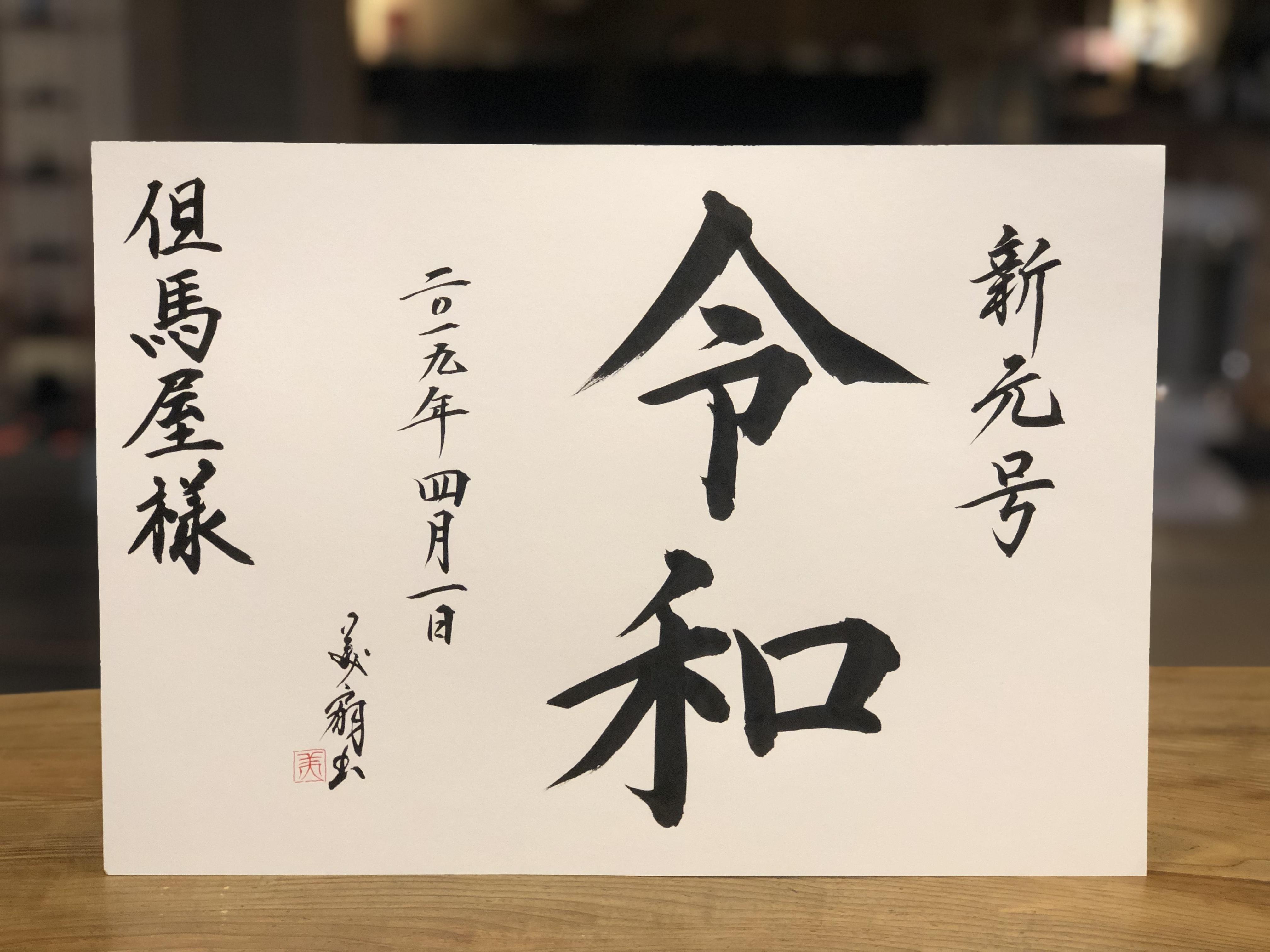https://www.kinosaki-tajimaya.co.jp/wakadanna/46CF21D0-8050-47C0-B2AD-890F3A2BF725.jpeg