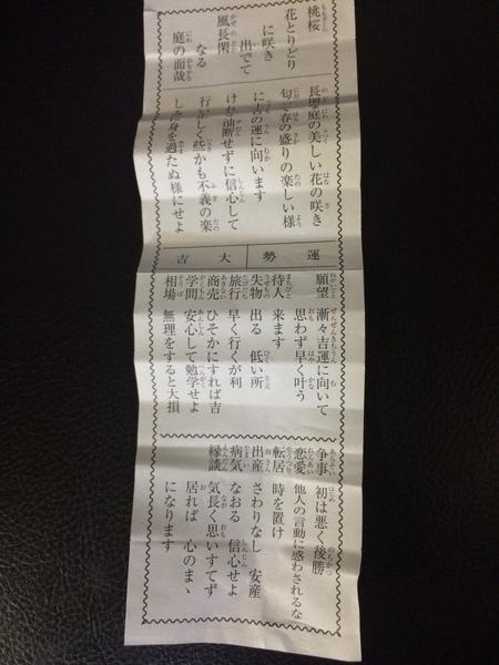 0175999ee2f571dabaf916fc11d55bc8cfb6935d13.jpg
